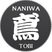 NPO Naniwatobi Tradition inheritance
