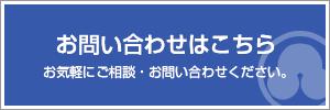 b_member